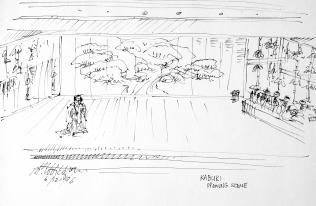 19. Kabuki Opening Scene 6-21-06