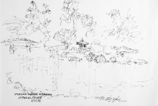 29. Strolling Garden in the Rain Imperial Palaca 6-22-06