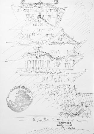 50. Main Tower Himeji Castle 6-26-06