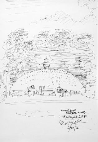 58. Atomic Bomb Memorial Mound 8-15AM, Aug. 6, 1945 6-27-06