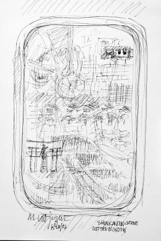 66. Shinkansen- Scene Out The Window 6-28-06