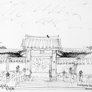 67. Ninomaru Higashi Ote Mon Restored Gate To Yamagata Castle 6-29-06