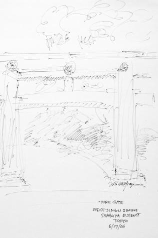 7. Torii gate Meiji Jingu shrine Shabuya district 6-17-06