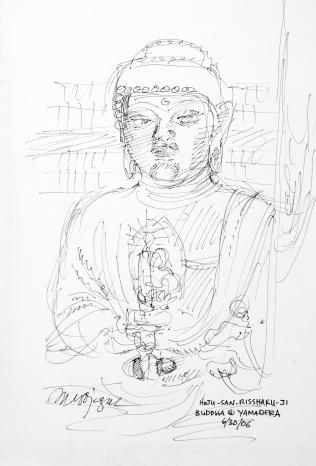 75. Hoju-San-Risshaku-Ji Buddha at Yamadera 6-30-06