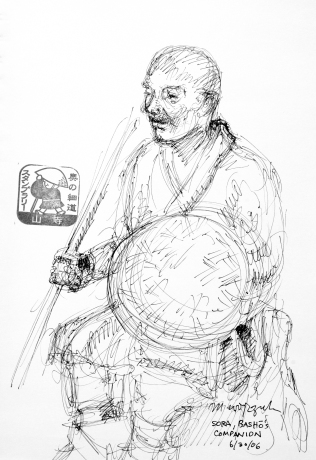 76. Sora, Basho's Companion 6-30-06