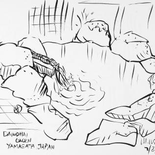 84. Dainomai Onsen Yamagata, Japan 7-3-06
