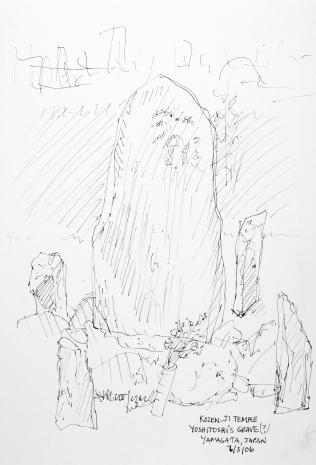 87. Kozen-Ji Temple Yoshitoshi's Grave Yamagata, Japan 7-3-06