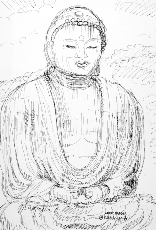 88. Great Buddha at Kamakura undated