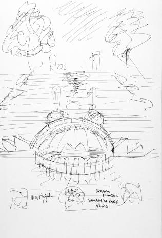 95. Dragon Fountain Yamashita Park 7-6-06